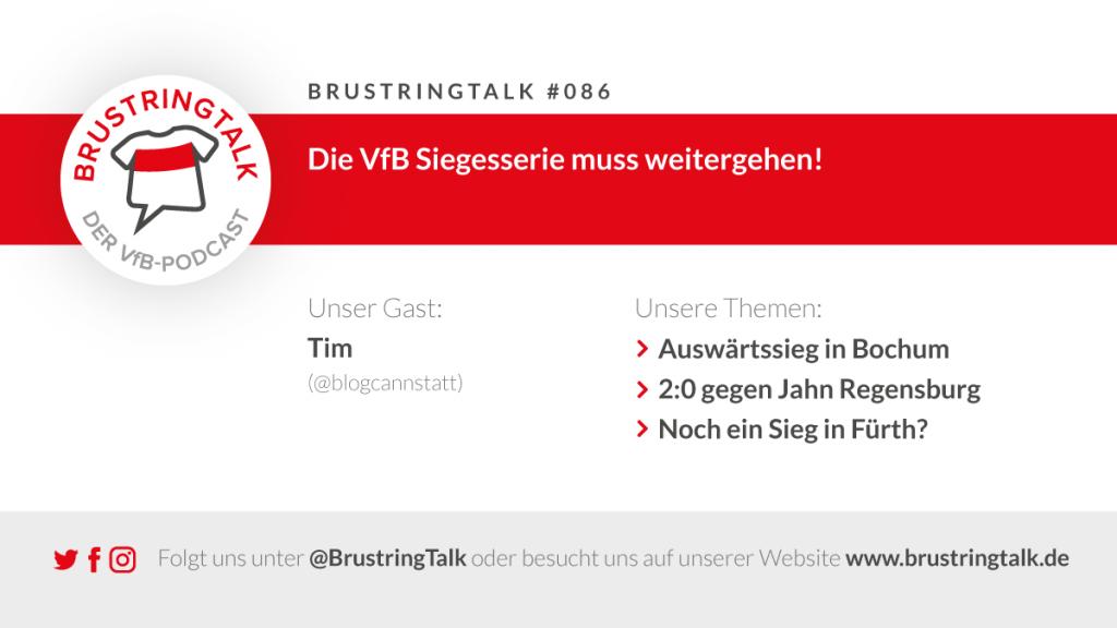 Die VfB Siegesserie muss weitergehen!